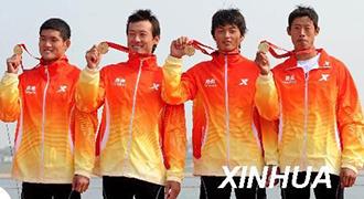 [视频]-男子四人皮艇1000米决赛 贵州队夺金牌