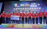 总决赛青岛3-1湖南夺冠