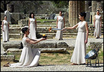 古代奥运会