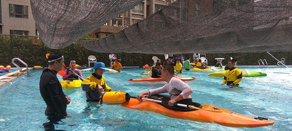 皮划艇公开水域初级教练员第二期培训班