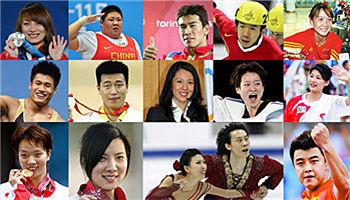 30位奥运冠军为里约助威!