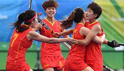 里约奥运会曲棍球女子小组赛:中国队平德国队