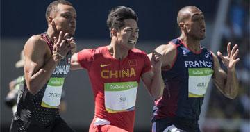 男子100米预赛:苏炳添晋级半决赛
