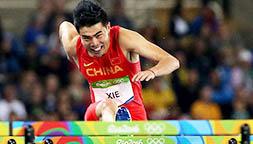 男子110米栏:谢文骏无缘半决赛
