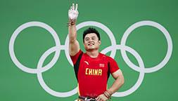 举重:杨哲获得男子105公斤级第四名