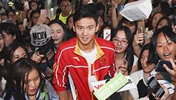 中国游泳队部分队员回国