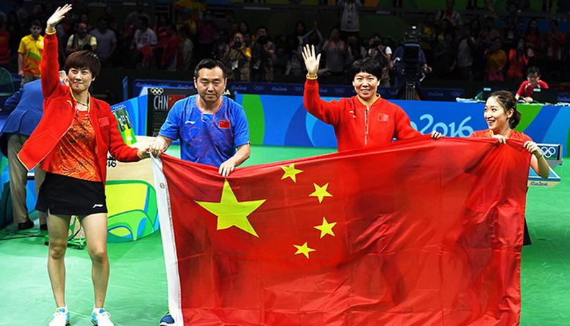 乒乓球中国女团3-0横扫德国 实现奥运三连冠