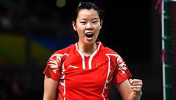 羽毛球女单:中国李雪芮晋级四强