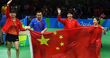 乒乓球团体:中国女队战胜德国队夺得冠军