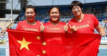 三名中国选手征战女子铁饼决赛