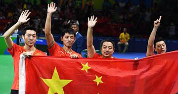 乒乓球:中国男队战胜日本队夺金