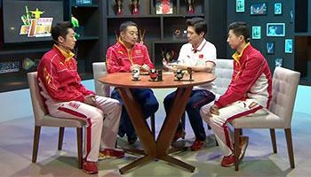 2016里约奥运访谈:乒乓男团