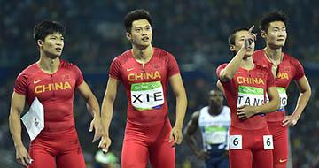 男子4x100米接力决赛:中国队获第四名