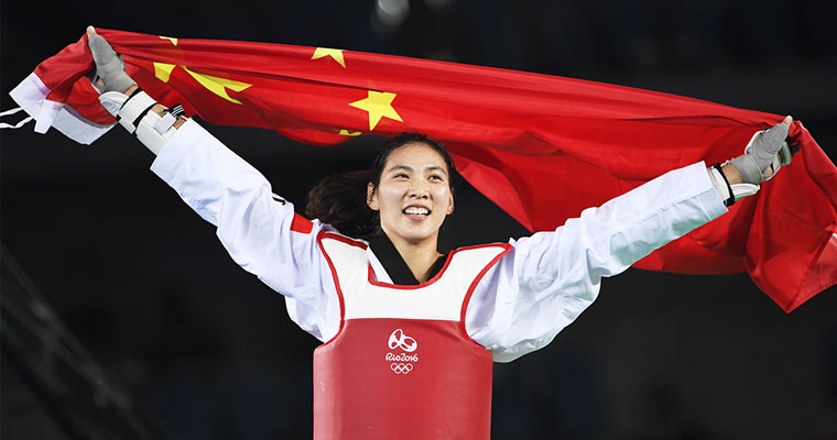 2016里约奥运会专题 - 中国奥委会官网图片