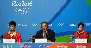 刘鹏:中国代表团充分发扬奥林匹克精神