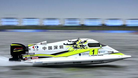 中国天荣队选手菲利普获F1摩托艇世锦赛季军