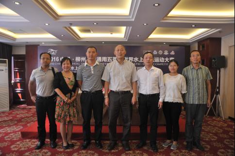 与国同庆:世界水上极速运动大赛荣耀柳州