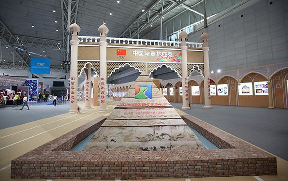 """中国体育""""两博会""""在新疆闭幕 参展规模创新高"""