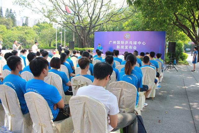 坚持国际培训和全民健身同步推进 广州国乒中心打造体育新名片