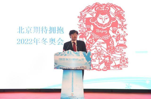 北京冬奥知识进社区系列活动在鸟巢启动