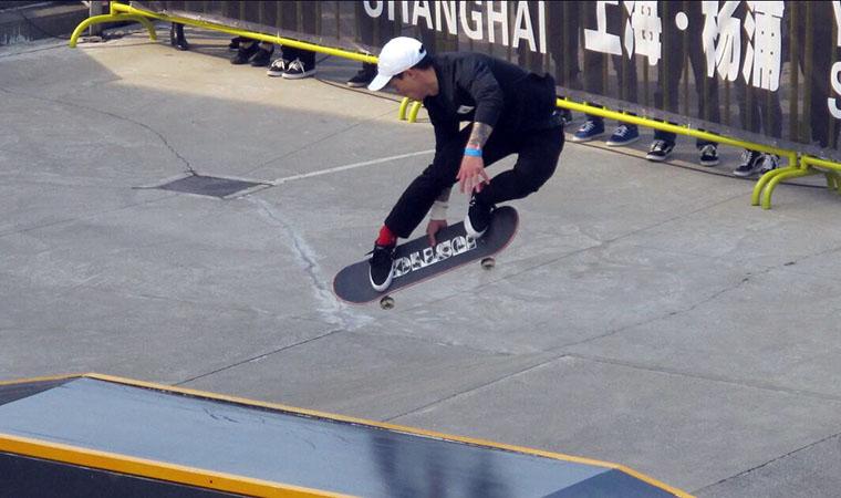 追逐奥运梦想 2016亚洲滑板冠军赛在沪上演