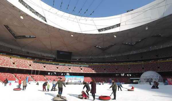 冰雪鸟巢健康中国 鸟巢欢乐冰雪季正式启动