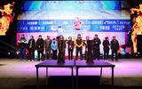 乒超联赛总决赛开幕