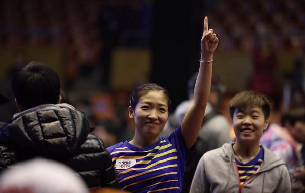 乒超总决赛 刘诗雯率武汉安心百分百3-1豪取冠军