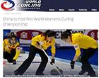 女子冰壶世锦赛3月开赛 12支队伍争夺奥运积分