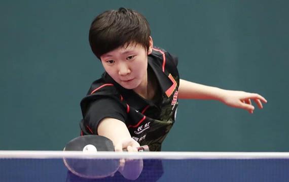 中国乒乓球女队队内循环赛落幕 王曼昱夺冠