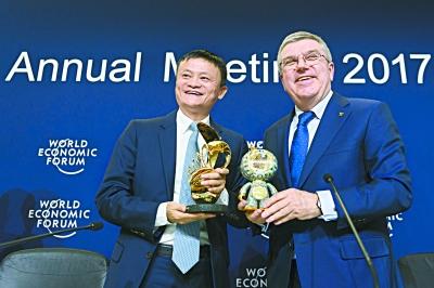 国际奥委会与阿里巴巴达成长期合作伙伴关系