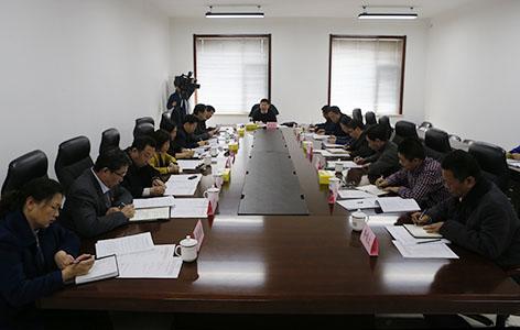 山西省副省长张复明主持召开二青会专题会议