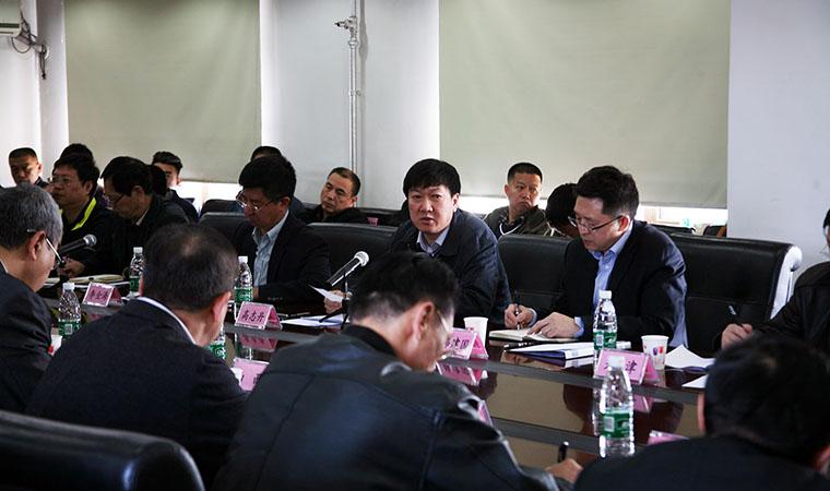水上运动管理中心召开东京奥运会备战工作会议