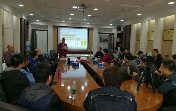 第十三届全运会乒乓球资格赛团体赛抽签仪式在京举行