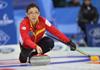 2017北京女子冰壶世锦赛中国队迎来首胜