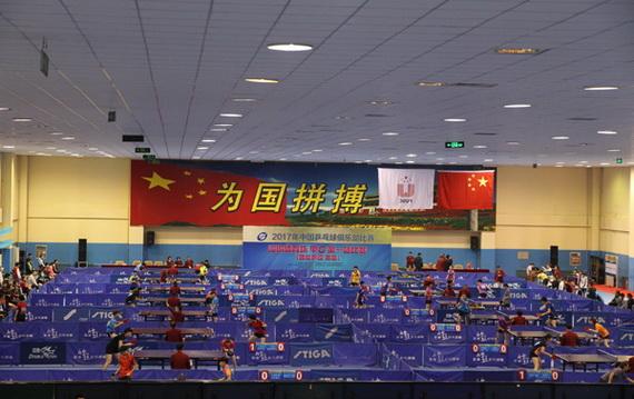 2017年中国乒乓球俱乐部甲C比赛第一站举行