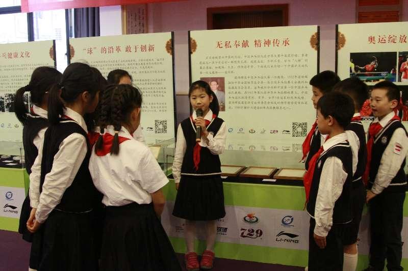 进学校 访社区 乒乓文化巡展上海站顺利举办