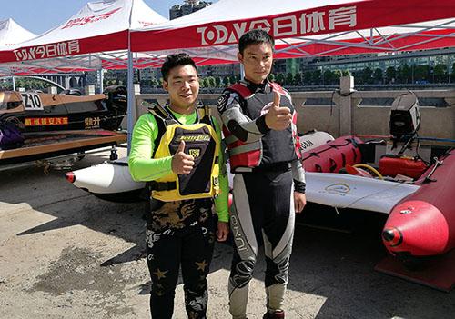 中国摩托艇联赛引入新项目 参赛选手详解P750