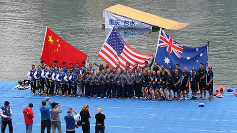 第七届中国摩托艇联赛重庆彭水大奖赛开赛