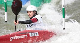 第十三届全运会皮划艇激流回旋预赛暨全国锦标赛