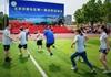 北京密云首办全民运动会