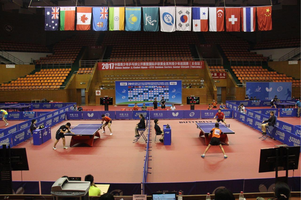 中国青少年公开赛暨国际乒联青少年巡回赛太仓开赛