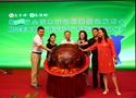 第12届全国木球锦标赛新闻发布会
