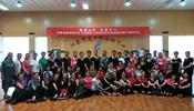 山西省体育总会送健身舞下基层活动顺利结束