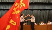 第十三届全国运动会黑龙江省代表团成立