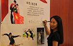 申雪参与录制《中国奥运