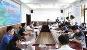 安徽省参加第十三届全国运动会体育代表团新闻通气会召开