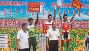2017内蒙古村道自行车赛暨环内蒙古赛五原站举行