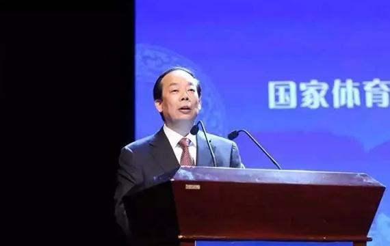 2017中国体育文化发展高峰论坛举办