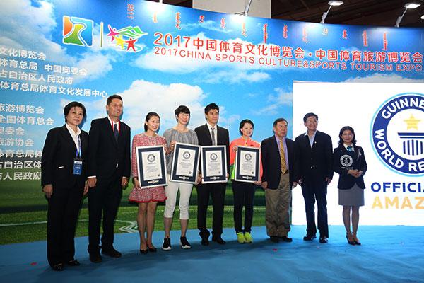 """中国体育吉尼斯世界纪录荣誉""""颁奖活动精彩亮相"""